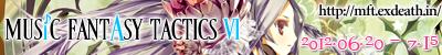 Music Fantasy Tactics 6